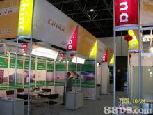 铁拓机械亮相第32届中东迪拜BIG5展会