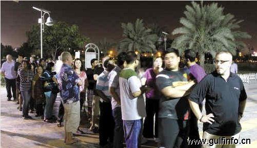阿联酋举办减肥比赛 居民体重降1公斤获1克黄金
