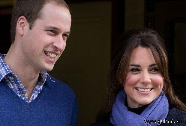 凯特王妃顺利诞下皇子