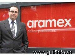 中东的快递公司巨头Aramex