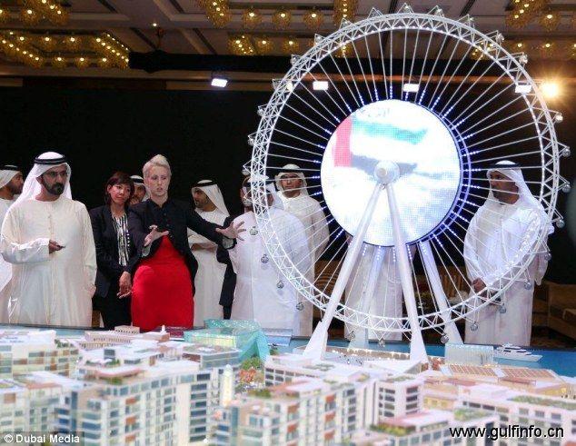"""迪拜建成全球最大摩天轮 取名""""迪拜眼"""""""