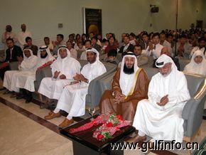科威特募捐以帮助埃及家庭