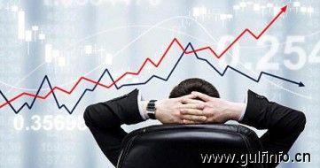 """卡塔尔银行在上海召开""""海外地区投资洽谈会"""""""