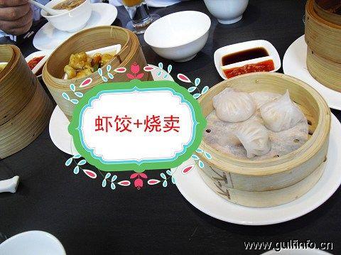 迪拜中餐厅—The China Club港式餐厅