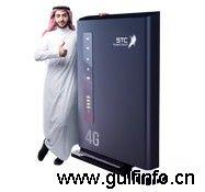 沙特手机卡(电话卡)使用指南(STC上网)