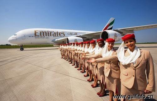 阿联酋航空推出全球航线惊喜特价