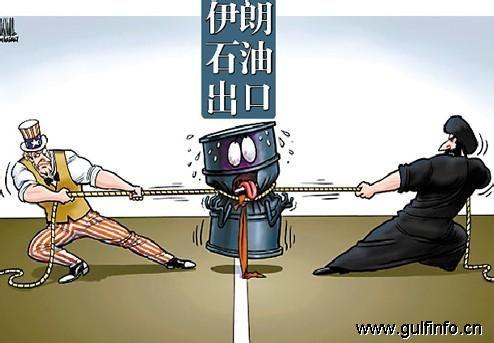 伊朗新任石油部长强调伊朗石油产量必须超过每日400万桶