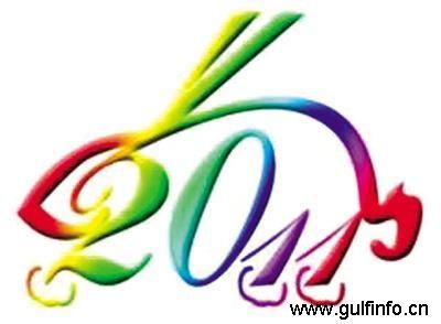 2011年阿联酋共进口价值12.5亿美元纸产品