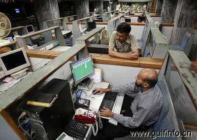 巴基斯坦外汇储备上升