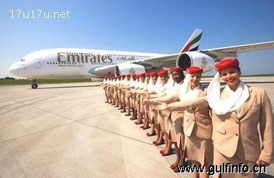 阿联酋航空2014年将开通直飞台北航线