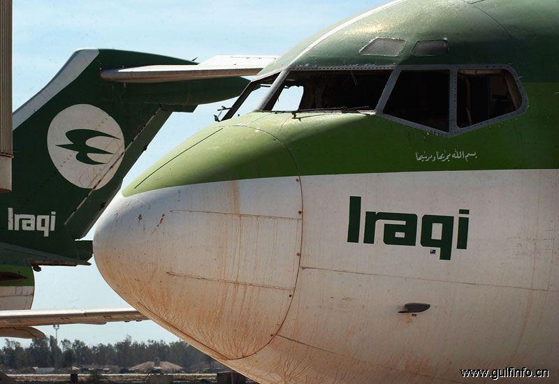 伊拉克将招标25亿美元建设新机场