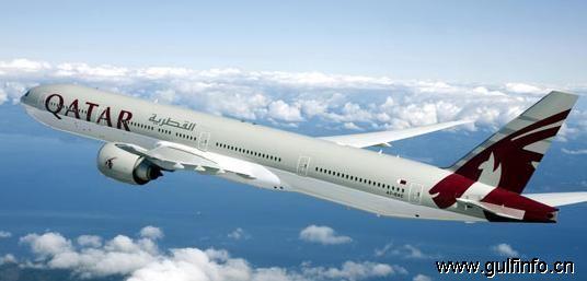 卡塔尔航空9月1日起免费托运行李限额增至30公斤