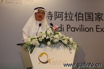 沙特 - 摩洛哥投资论坛即将举办