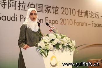 沙特2季度经济增长放缓