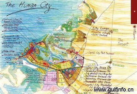2030年阿布扎比非石油经济的15%将来自哈利法港及工业区