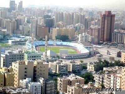 科威特房地产业发展迅速