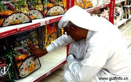 沙特政府将发布统一食品法规
