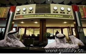 阿联酋银行从新兴市场贸易中获利