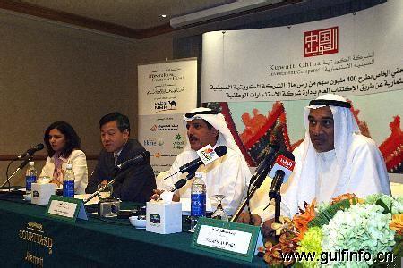 科威特2013年8月份出口额为1300多万科威特第纳尔