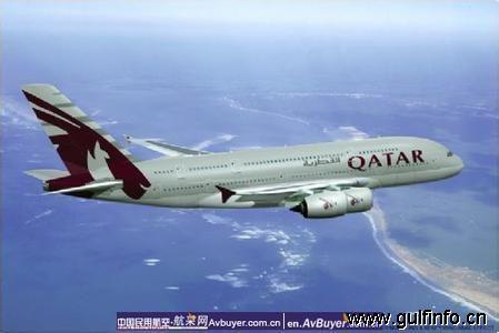 首架A380客机将交付卡航