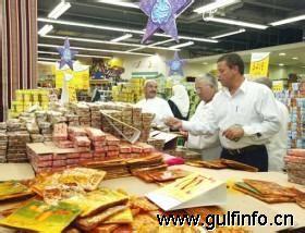 阿联酋零售市场仍保持高竞争力