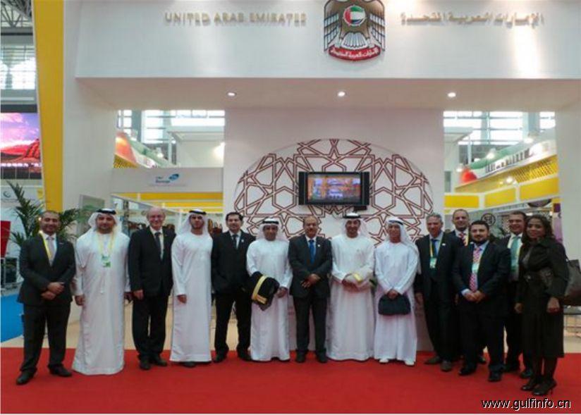阿联酋代表团出席2013中阿博览会
