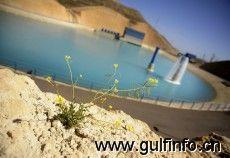 卡塔尔水电公司融资4.5亿美元建海水淡化厂