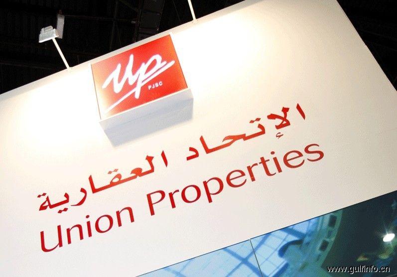 联合地产计划投资6个新项目