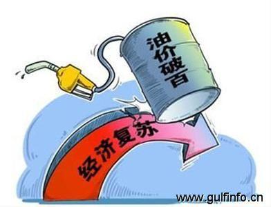 沙特非原油<font color=#ff0000>进</font><font color=#ff0000>出</font><font color=#ff0000>口</font>贸易增加