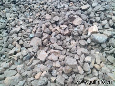 伊朗成为中国第四大铁矿石进口来源国