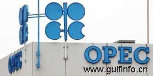 石油输出国组织(OPEC)9月石油产量降至近两年最低水平