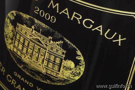 全球最贵红酒现身迪拜