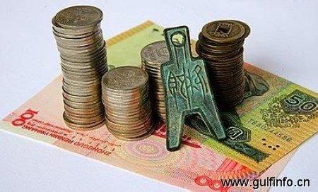 工行在国际金融大会上举办人民币国际化研讨会
