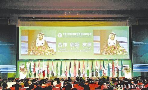 科威特与阿拉伯国家服务贸易发展近况
