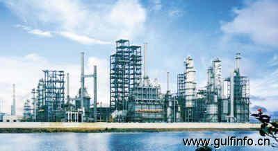 科威特越南炼化石化项目破土动工