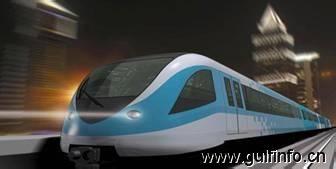阿联酋Etihad铁路公司与JBC货运公司签署备忘录