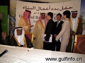 沙特炼铝生产线暂时停产推高世界铝价