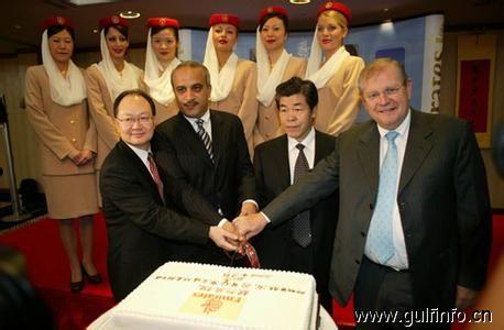 阿联酋与新西兰将加强关键领域合作