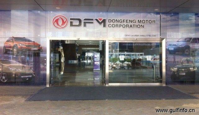 众多中国展商亮相2013中东迪拜汽车展