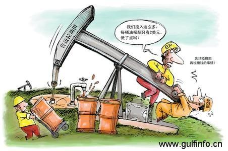 伊拉克击败科威特将向中国出口更多石油
