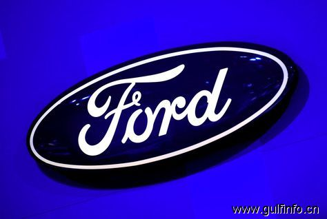 福特调整策略力求增加中东市场份额