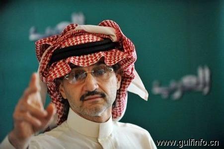 沙特上市公司三季度盈利创历史新高