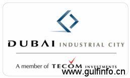 迪拜工业城明年开始扩建