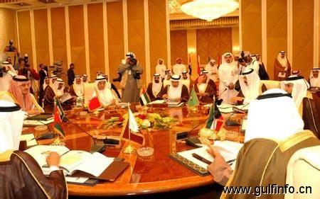 海合会国家商工联合会在多哈召开会议