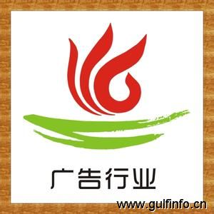 科威特广告业兴旺