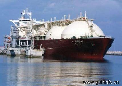 卡塔尔天然气公司签订300万吨LNG销售合同