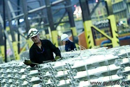 巴林铝厂前三季度净收入1.758亿美元,增长50%