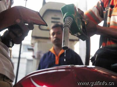 印度自伊朗进口石油的<font color=#ff0000>保</font><font color=#ff0000>险</font>资金池有望于12月形成