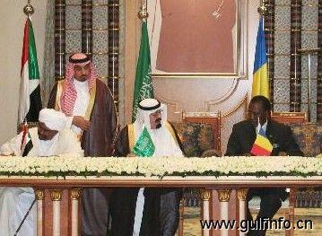 沙特与非洲签署协议援助1.36亿美元