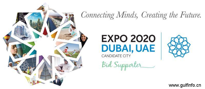 迪拜世博会第一项超级工程签约